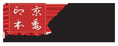 Jingweiben
